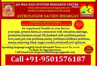 Black Magic Spells To Kill Someone +919501576187
