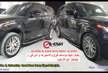 NUJOOM ALKHAN LAND ROVER AND GERMAN ,GARAGE AND MAINTENANCE WORK SHOP