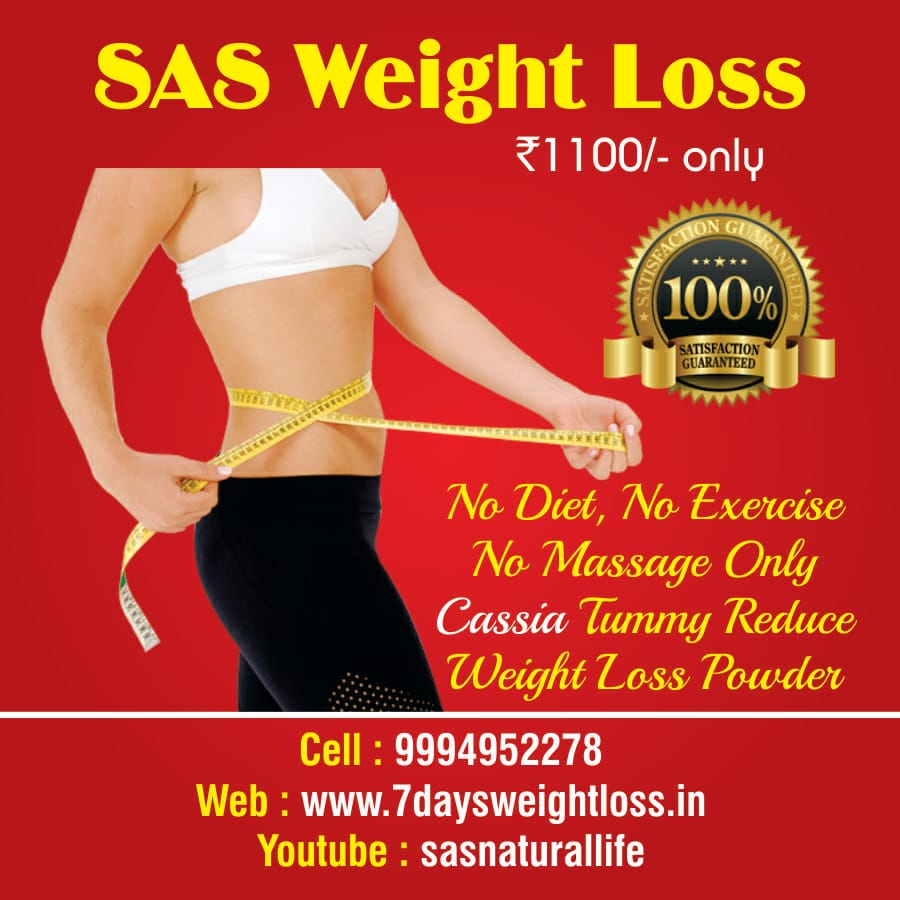 stomach weight loss tips in tamil