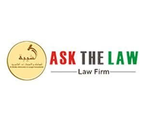 ASK THE LAW – Full-Service Law Firm, Dubai