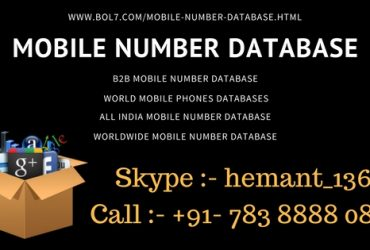 Mobile Number Database in Yemen