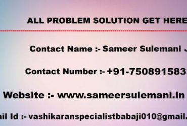 Vashikaran Specialist Baba Ji | Get 100% Positive Result – Call Now :+91-7508915833 |