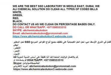 SSD LABORATORY IN MIDDLE EAST(DO CALL OR WHATSAPP: +971598553510)