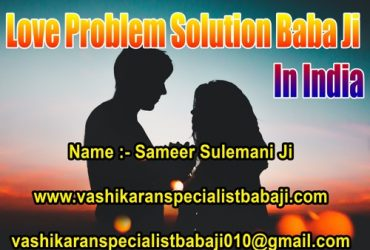 Vashikaran Specialist | Discuss Problems over Phone :- +91-7508915833