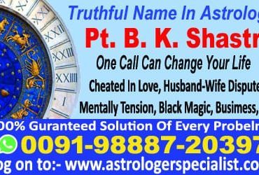 Best Astrologer +91-9888720397