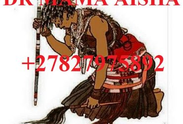 (+27)-827975892 ? A Talented Traditional Healer+With Powerful Charm
