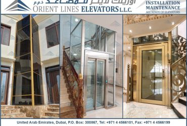 Home Lift with Automatic doors