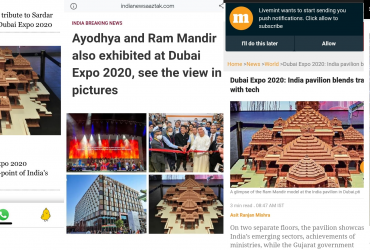 World-class Scale Models and Interactive Models for Exhibitions and Events